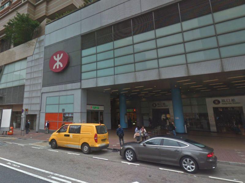 Hang Hau MTR Station in Hong Kong. Photo: Google Maps