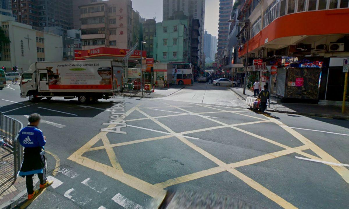 Aberdeen on Hong Kong Island. Photo: Google Maps