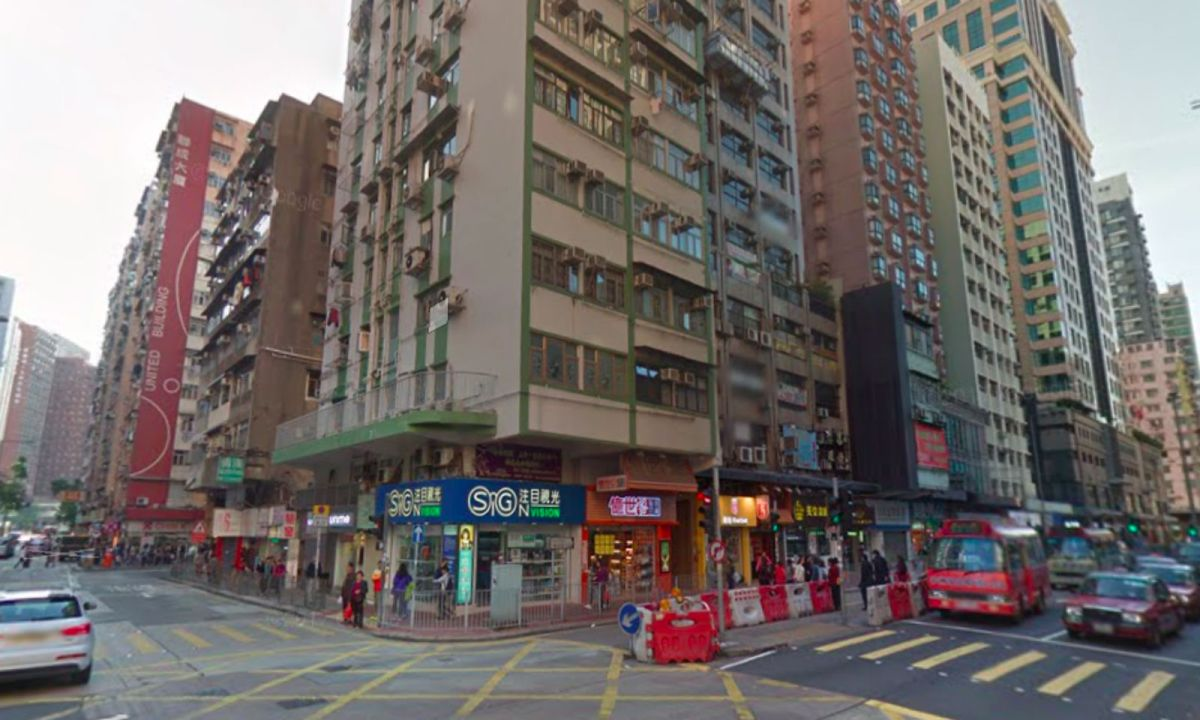 Hung Hom, Kowloon Photo: Google Maps