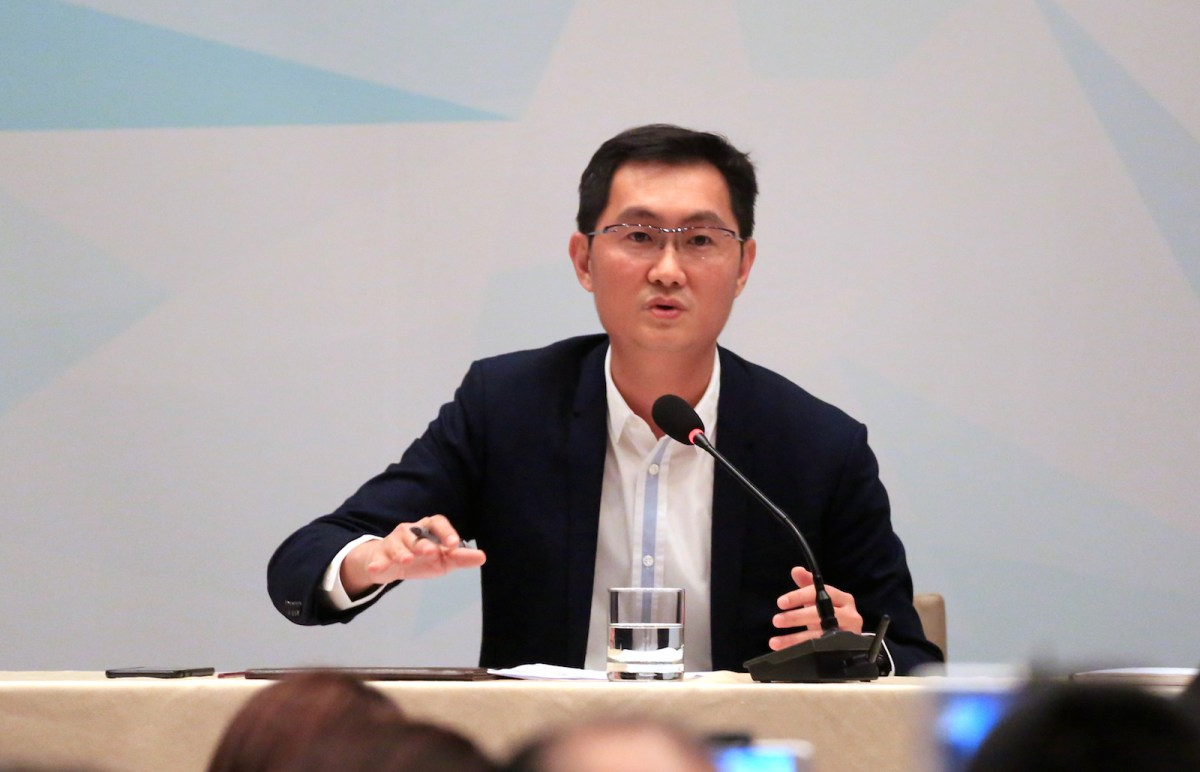 Pony Ma, the CEO of Tencent, speaking at the 12th National Committee of the Chinese People's Political Consultative Conference in Beijing. Photo: AFP
