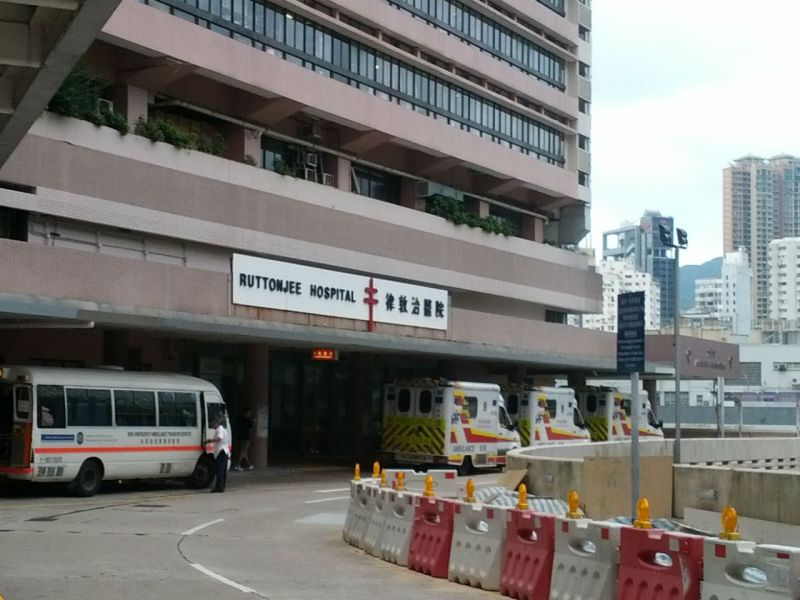 Ruttonjee Hospital in Wan Chai, Hong Kong. Photo: Wikimedia Commons, Clithering
