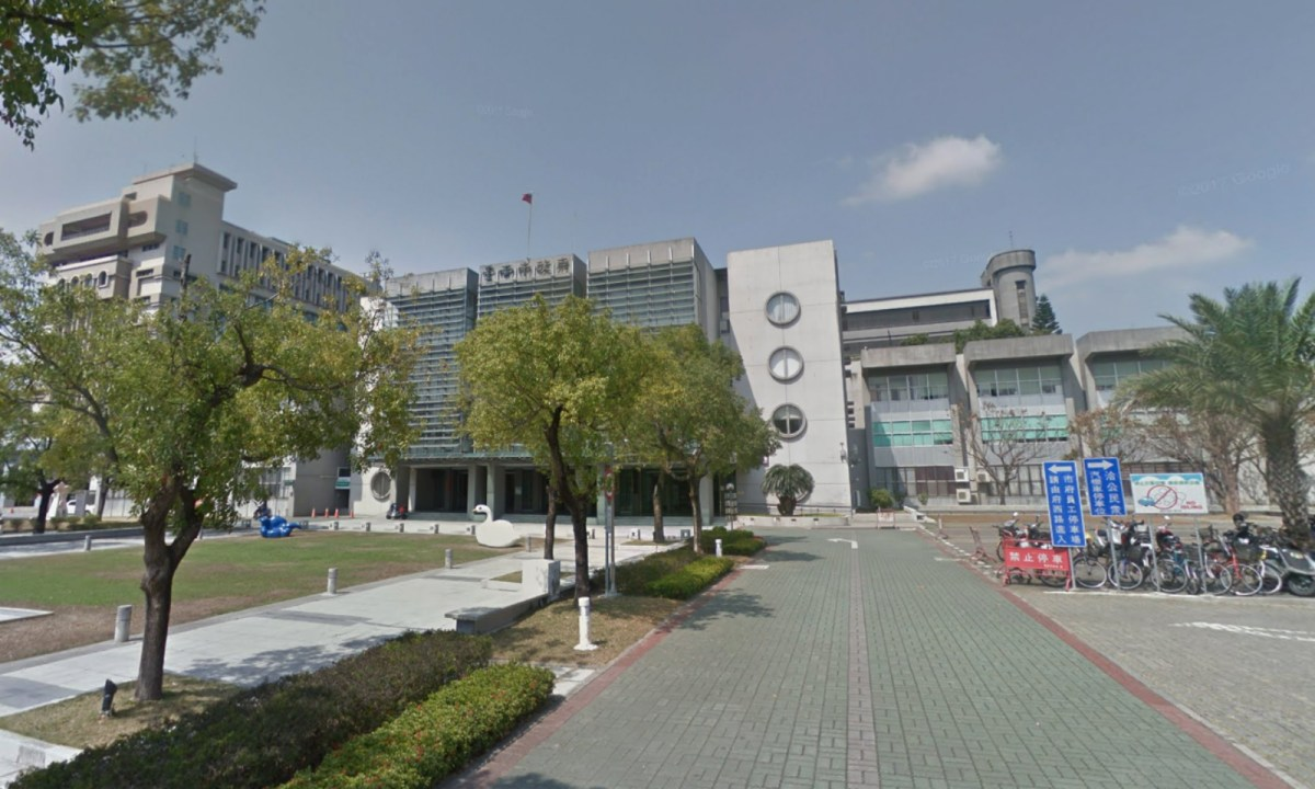 Tainan City Government Hall, Taiwan. Photo: Google Maps