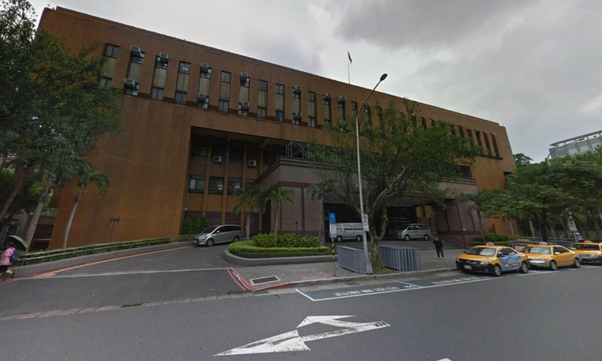 Taipei District Court in Taiwan. Photo: Google Maps