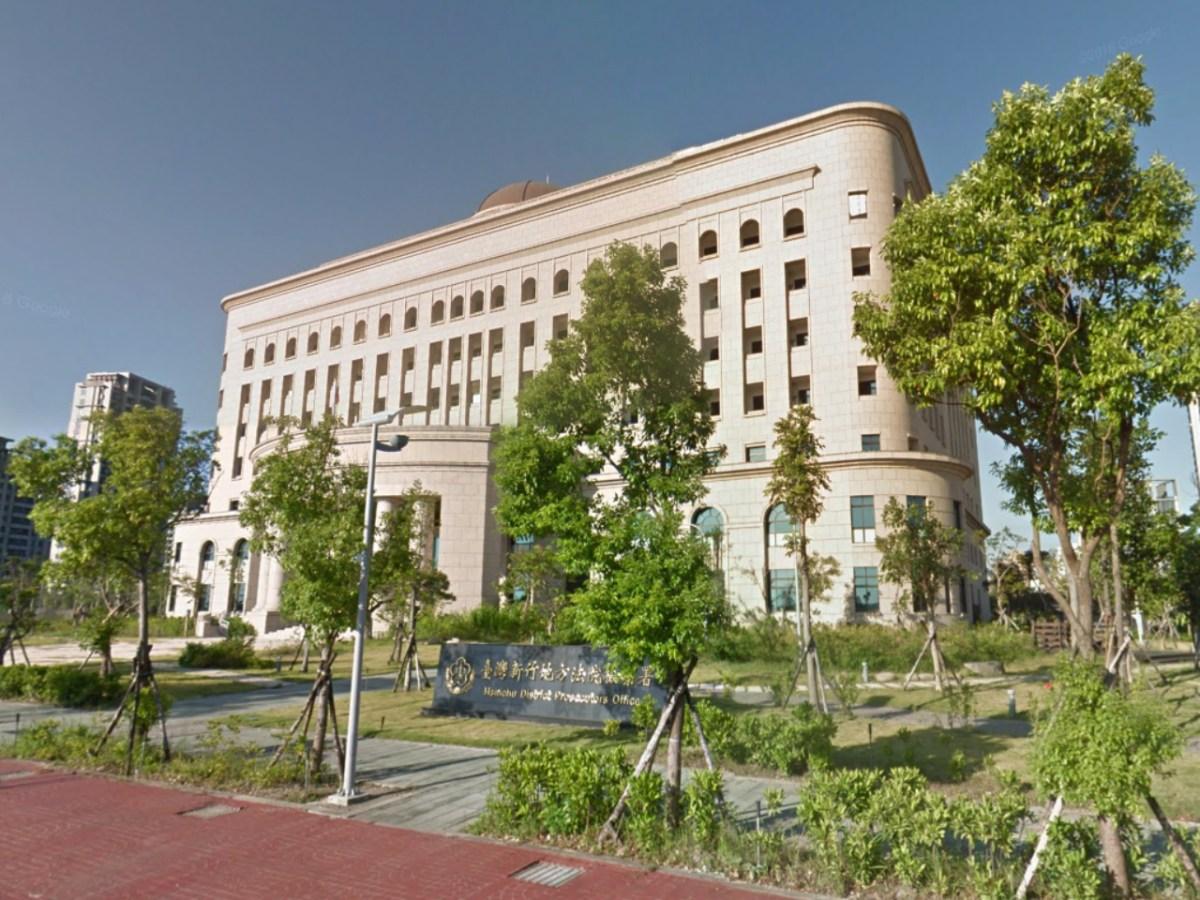 Hsinchu District Prosecutors Office in Taiwan. Photo: Google Maps