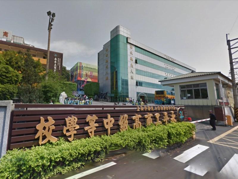 Yung Ping Vocational High School, Yangmei district, Taoyuan, Taiwan. Photo: Google Maps