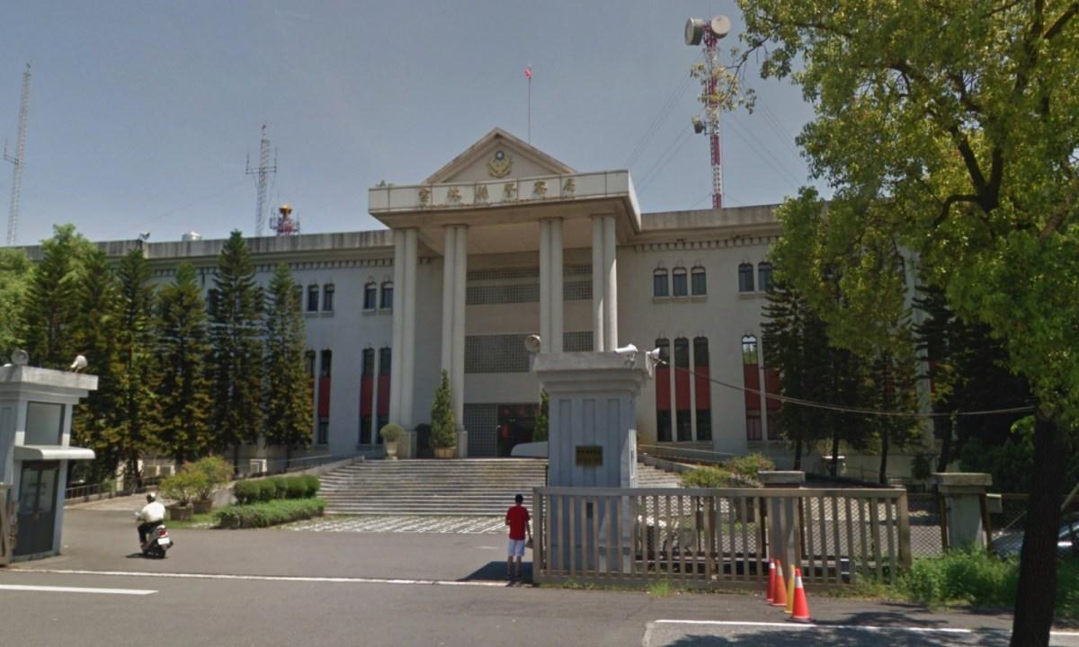Yunlin County Police Bureau in southern Taiwan. Photo: Google Maps