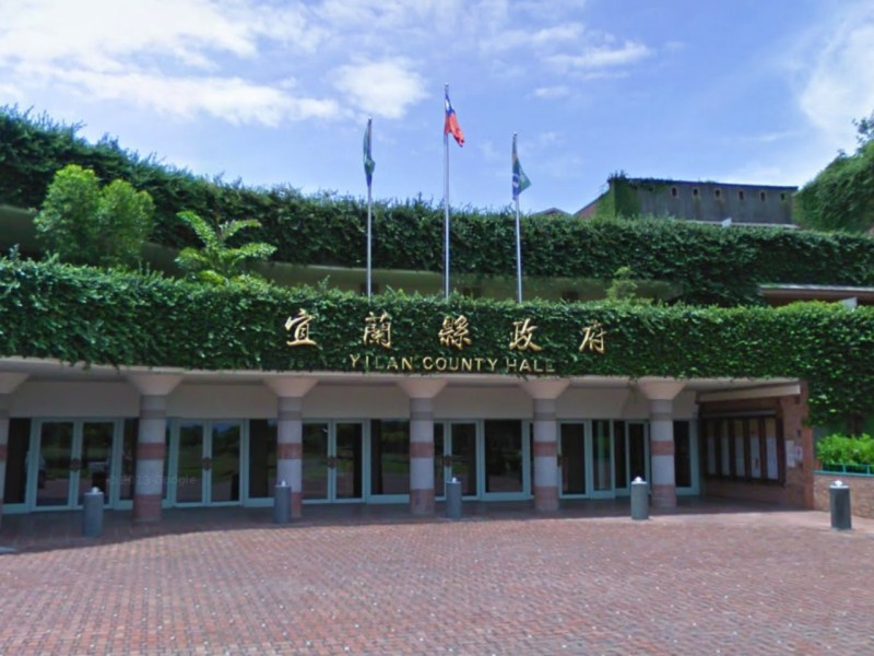 Yilan County government hall. Photo: Google Maps