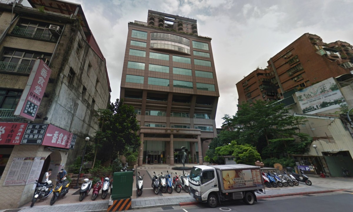 Ministry of Labor, Taipei. Photo: Google Maps