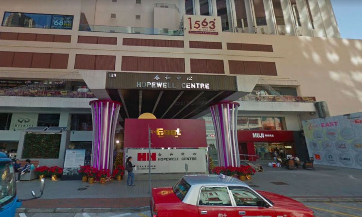 Hopewell Centre in Wan Chai, Hong Kong Island. Photo: Google Maps
