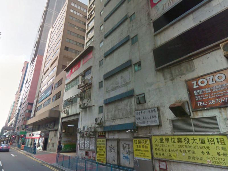 Kwun Tong, Kowloon. Photo: Google Maps