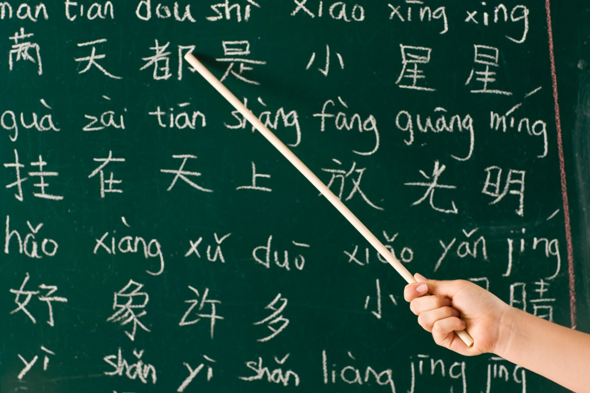 Girl pointing at blackboard with her Chinese lesson. Photo: iStock