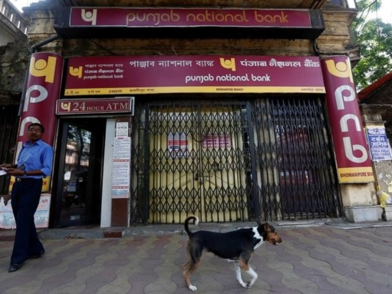A Punjab National Bank branch in Kolkata. Photo: Reuters