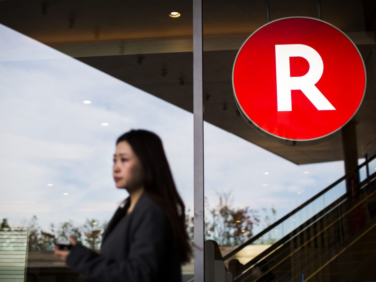 Rakuten has launched what it calls a 'borderless currency' and says 'the role of crypto-currency-based payments ... will grow in the future.'Photo: AFP/Behrouz Mehri
