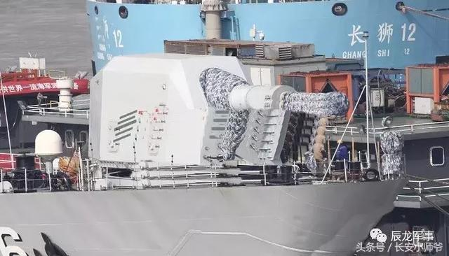 A recent photo of what is believed to be the PLA's first shipborne railgun. Photo: WeChat