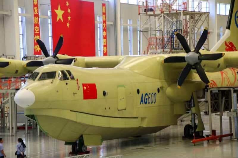 The Jiaolong amphibious aircraft rolled off the assembly line in 2016 and had its first land takeoff a year later. Photo: Xinhua