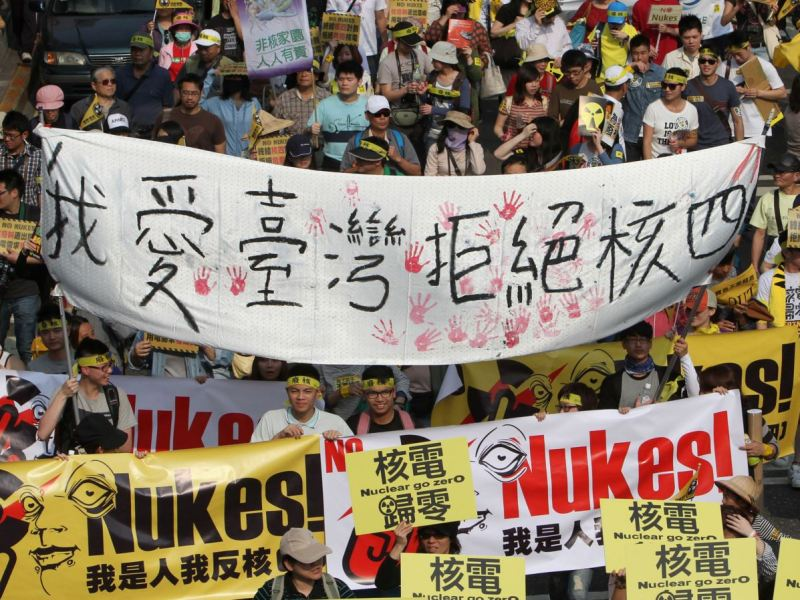 A 2013 file photo shows protesters marching in Taipei during an anti-nuclear demonstration. Photo: AP/Chiang Ying-ying