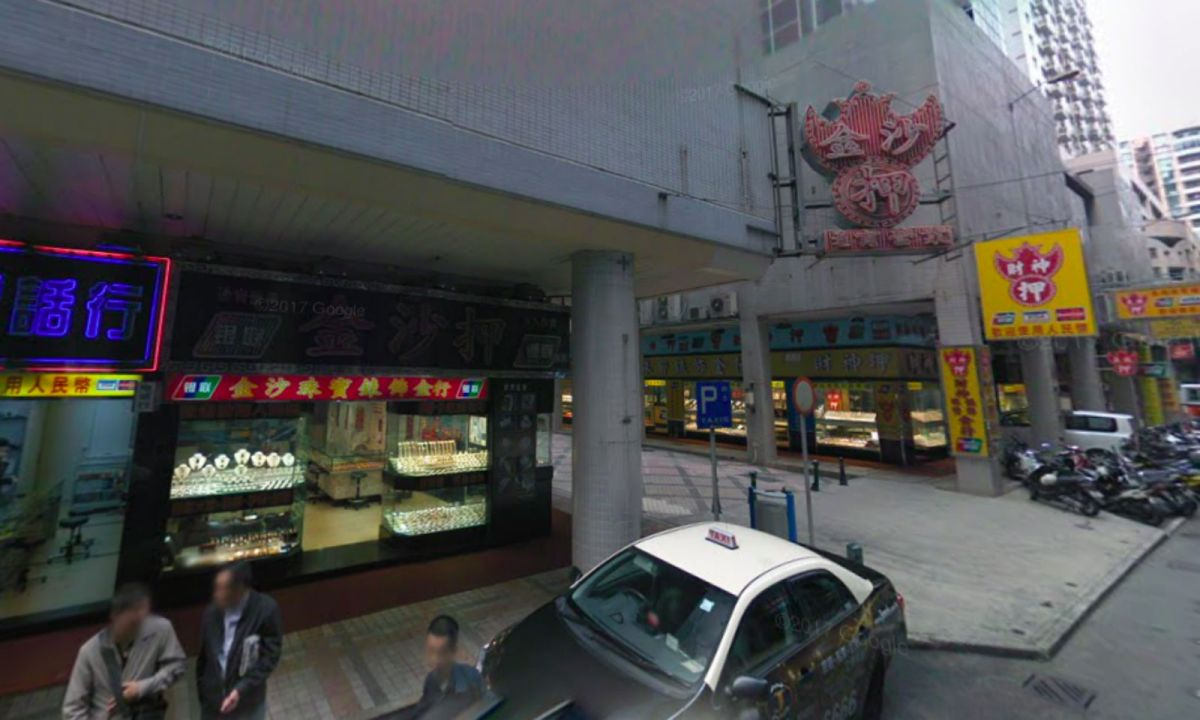 The alleged theft occurred in Rua de Xangai in Macau. Photo: Google Maps