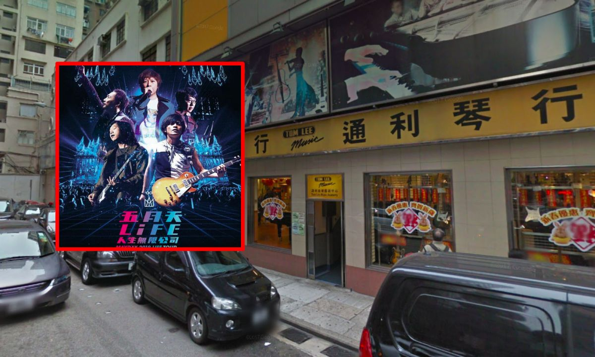 Taiwanese band Mayday, inset, and Tsim Sha Tsui in Kowloon where concert tickets are sold. Photo: Google Maps, Facebook, Unusual Productions