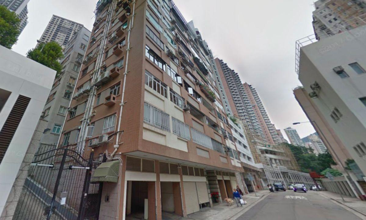 Happy Valley, Hong Kong Island. Photo: Google Maps