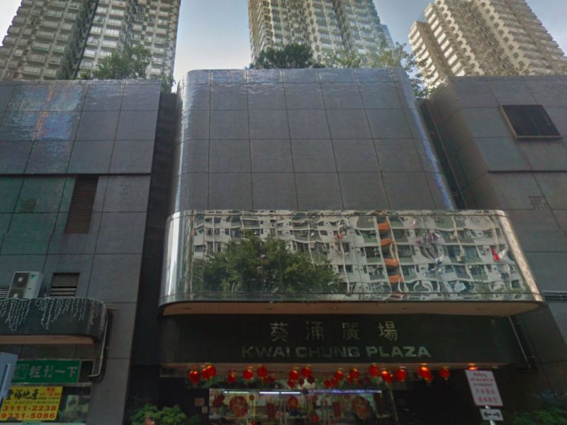 Kwai Chung Plaza, the New Territories Photo: Google Maps