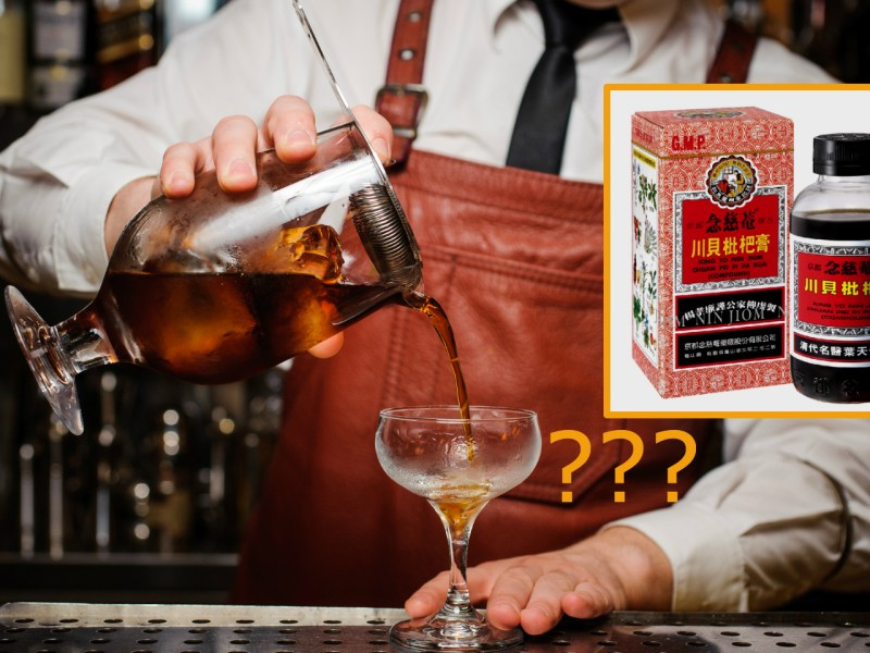 Pei Pa Koa has become an ingredient in cocktails. Photo: iStock, nin-jiom.com.tw