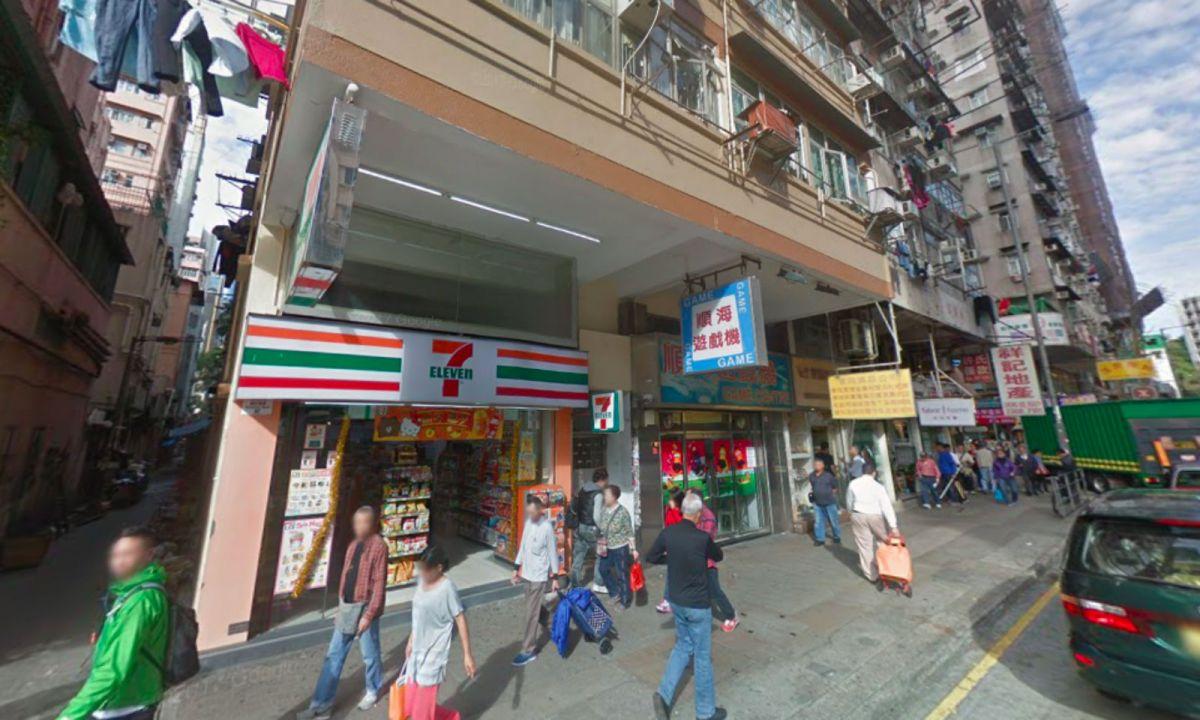 Yau Ma Tei, Kowloon. Photo: Google Maps
