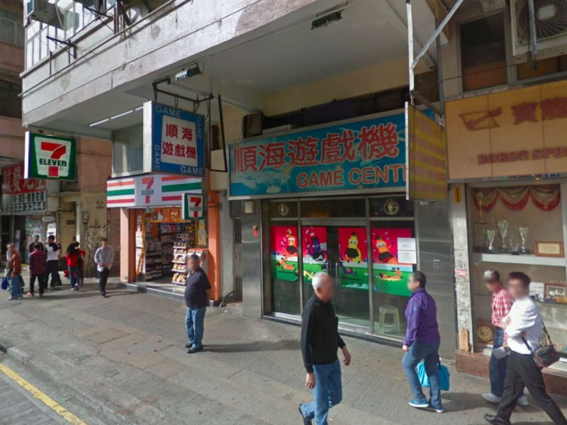 Yau Ma Tei in Kowloon.Photo: Google Maps