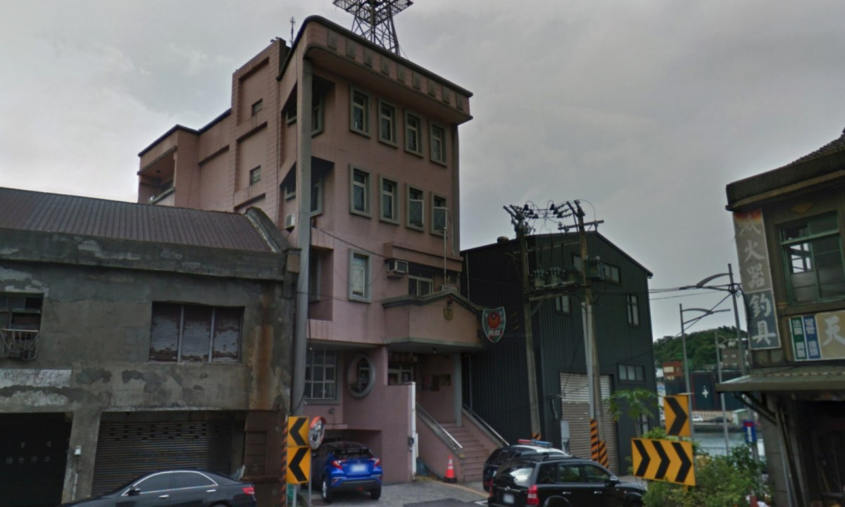 Zhongbin police station of the Second Precinct of Keelung City Police Bureau. Photo: Google Maps