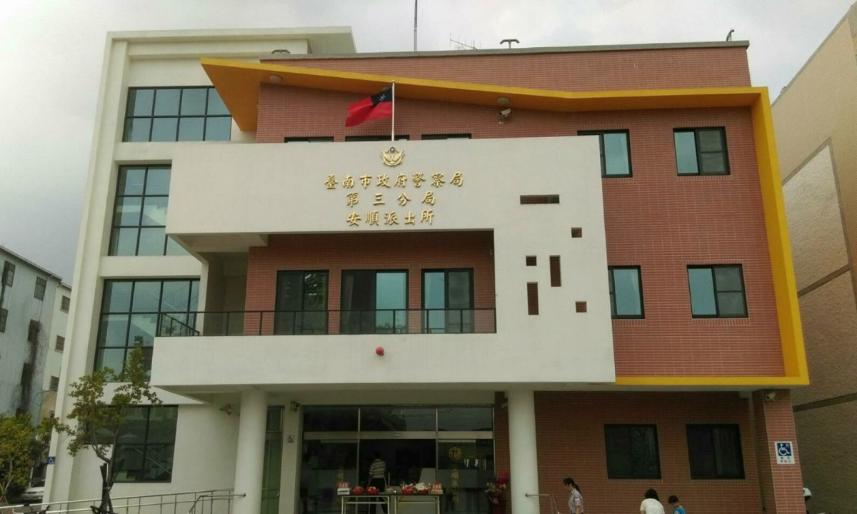 Anxi Police Station in Tainan City, Taiwan. Photo: Tainan City Police Department