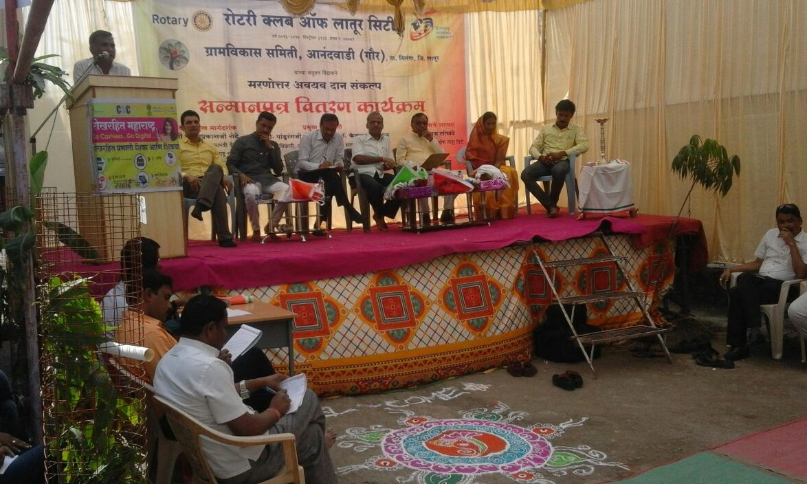 Certificates are distributed to consenting body donors in an event at Anandwadi village in Marathwada region of Maharashtra, India. Photo: Aarteeshymal Joshi