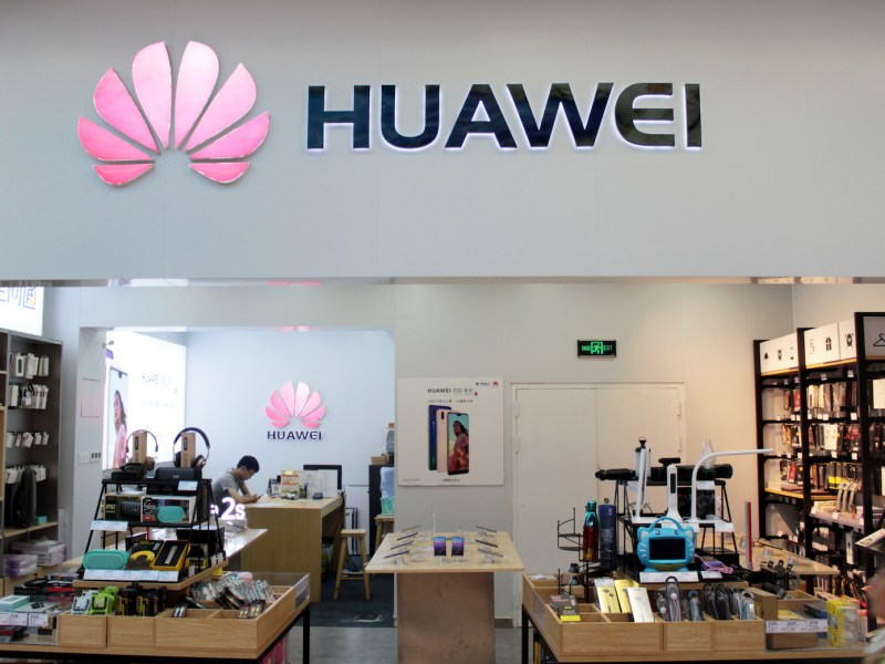 A Huawei store in Xiamen city in Southeast China's Fujian province. Photo: AFP
