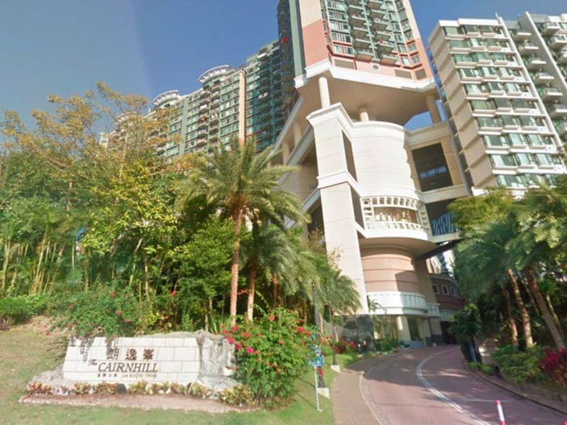Tsuen Wan in the New Territories. Photo: Google Maps