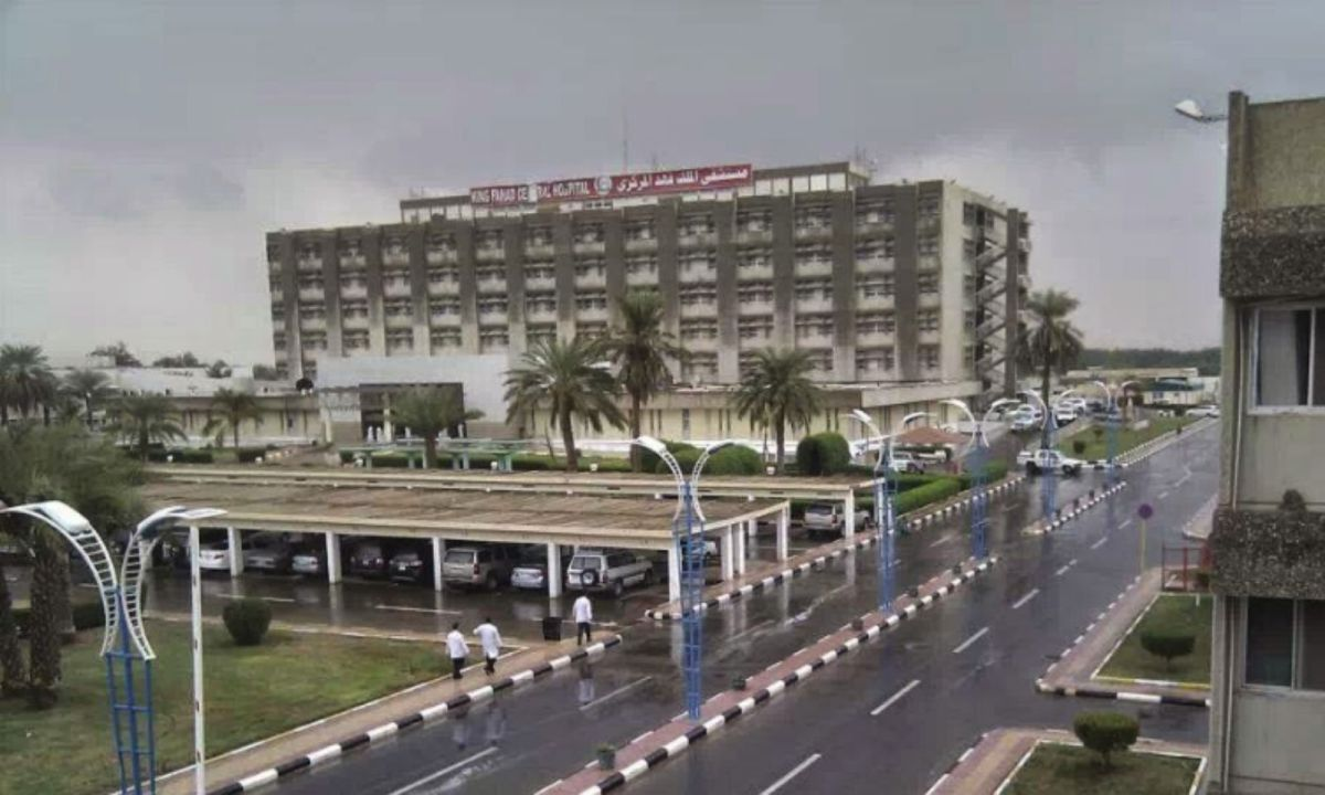 King Fahad Central Hospital in Jizan, Saudi Arabia. Photo: Google Maps