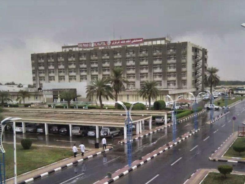King Fahad Central Hospital in Jizan, Saudi Arabia. Photo: Google Maps