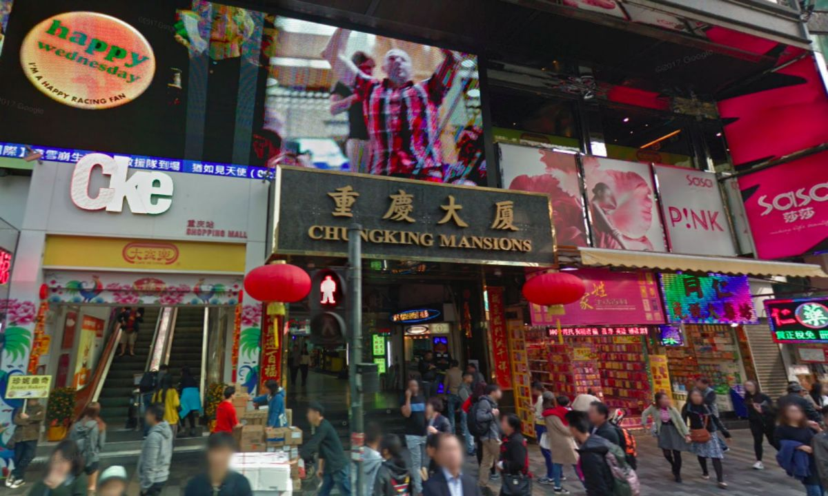 Chungking Mansions in Tsim Sha Tsui, Kowloon. Photo: Google Maps