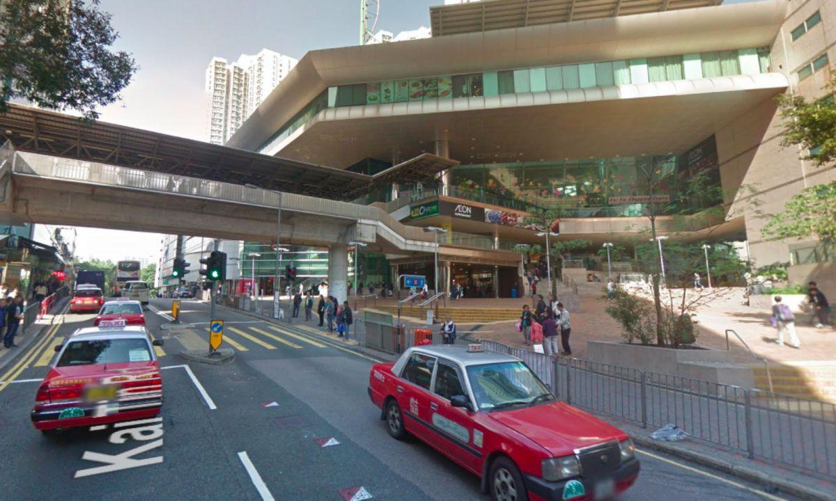 Lam Tin, Kowloon Photo: Google Maps