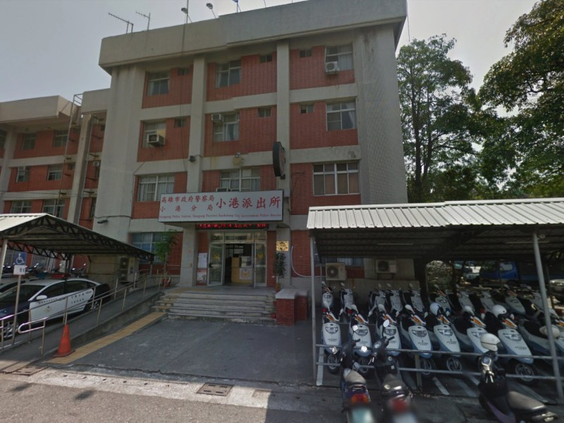 Siaogang Police Station in Kaohsiung City Police Bureau. Photo: Google Maps