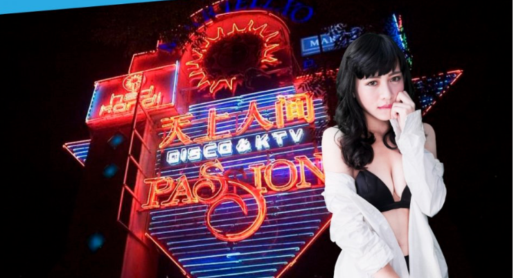 The Heaven of Earth nightclub in Beijing still has a sleazy reputation in China after police raids eight years ago. Photo: Blogspot