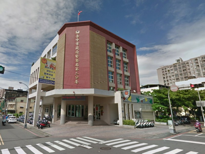 The Second Branch of the Taichung City Government Police Department. Photo: Google Maps