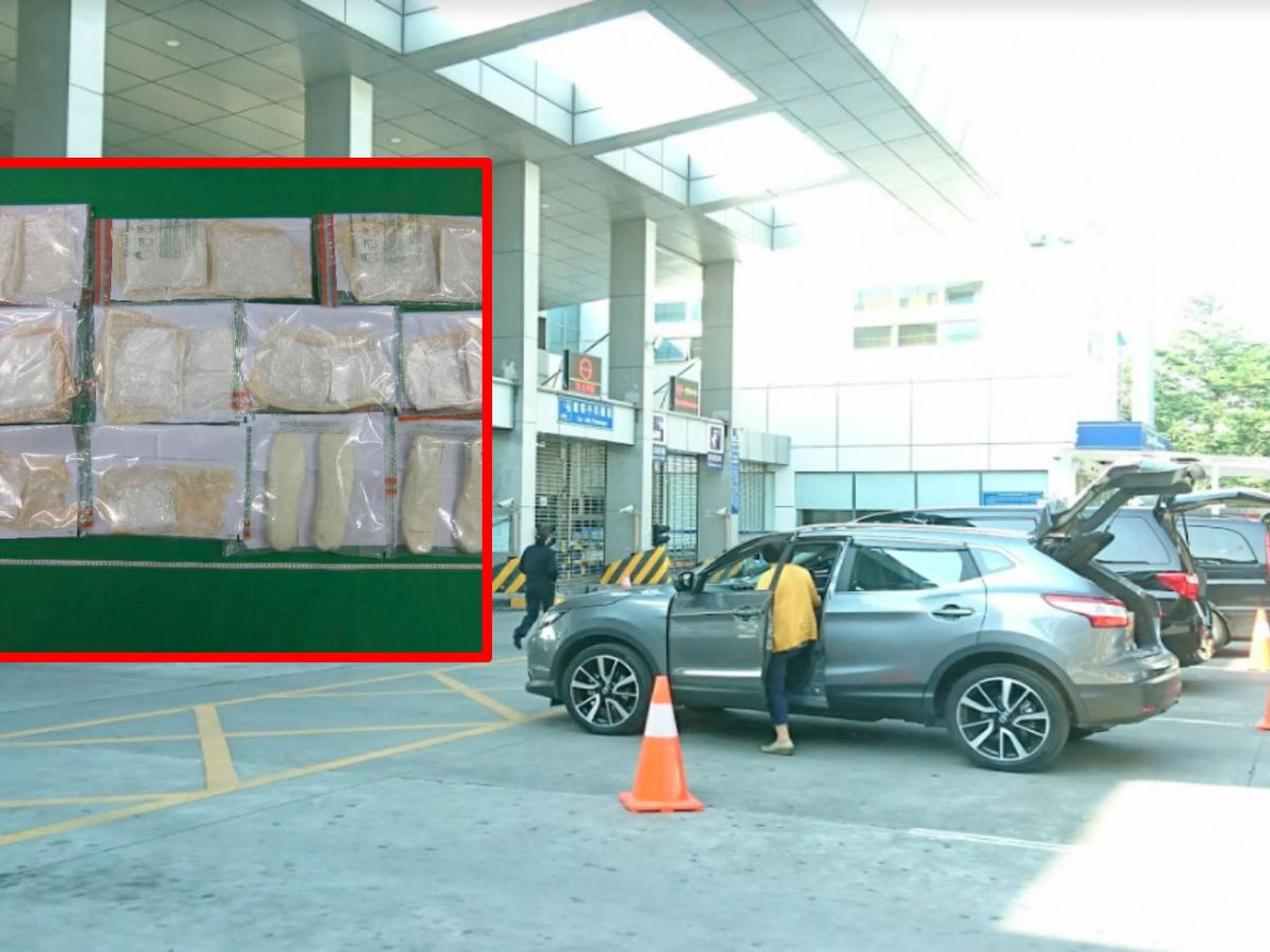 Shenzhen Bay Control Point (inset) 4.8 Kilograms of suspected heroin seized Photo: Google Maps, HK government