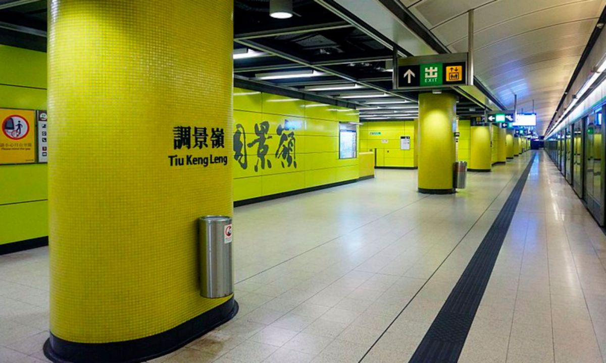 Tiu Keng Leng MTR Station. Photo: Wikipedia, Qwer132477