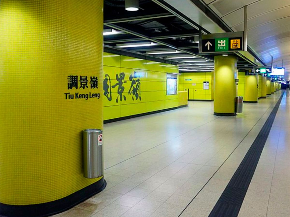 Tiu Keng Leng MTR Station. Photo: Wikipedia, Qwer132477