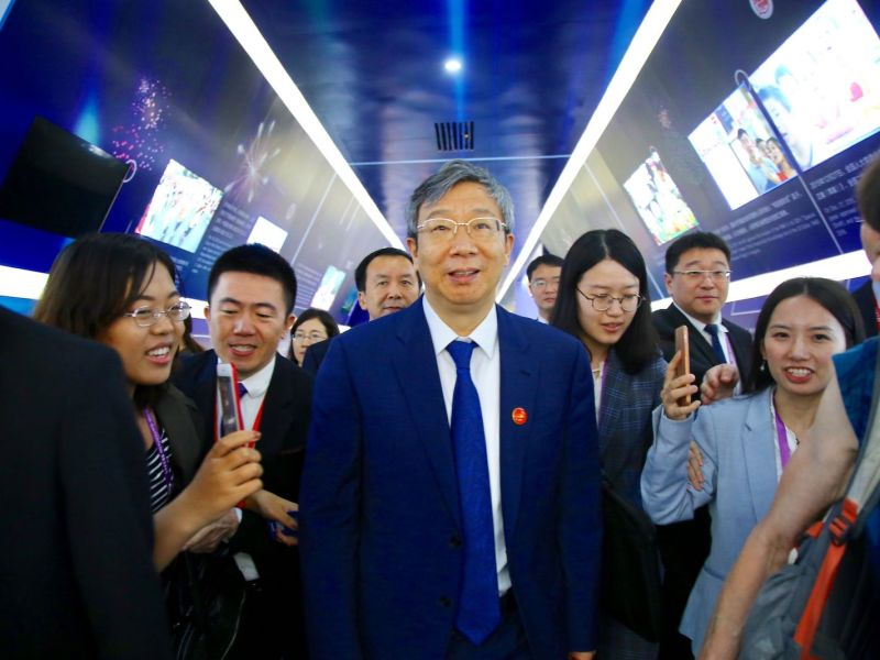 Yi Gang arrives at the Boao Forum for Asia Annual Conference 2018. Photo: AFP