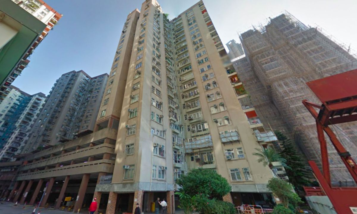 Mei Foo Sun Chuen in Kowloon where the fire broke out. Photo: Google Maps