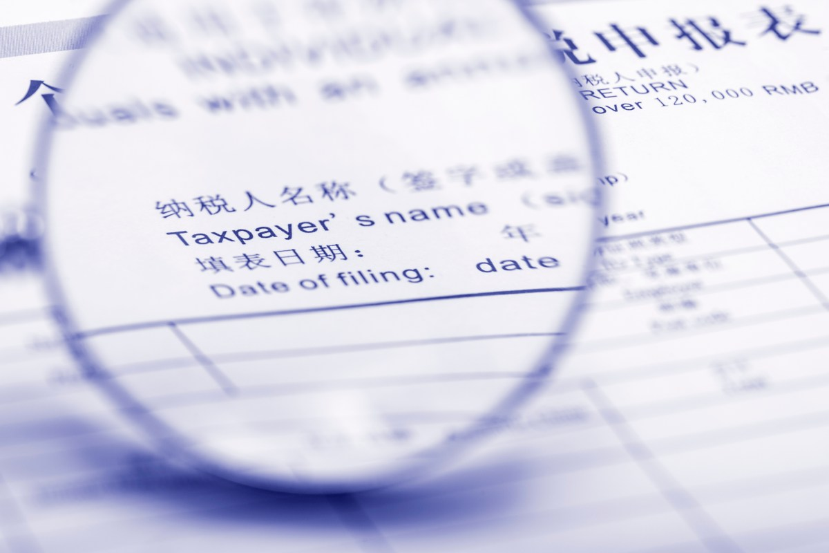 Chinese tax form. Photo: iStock