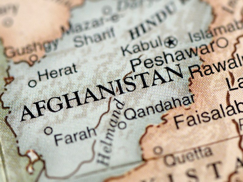 A close-up photograph of Afghanistan from a desktop globe. Adobe RGB color profile. Photo: iStock