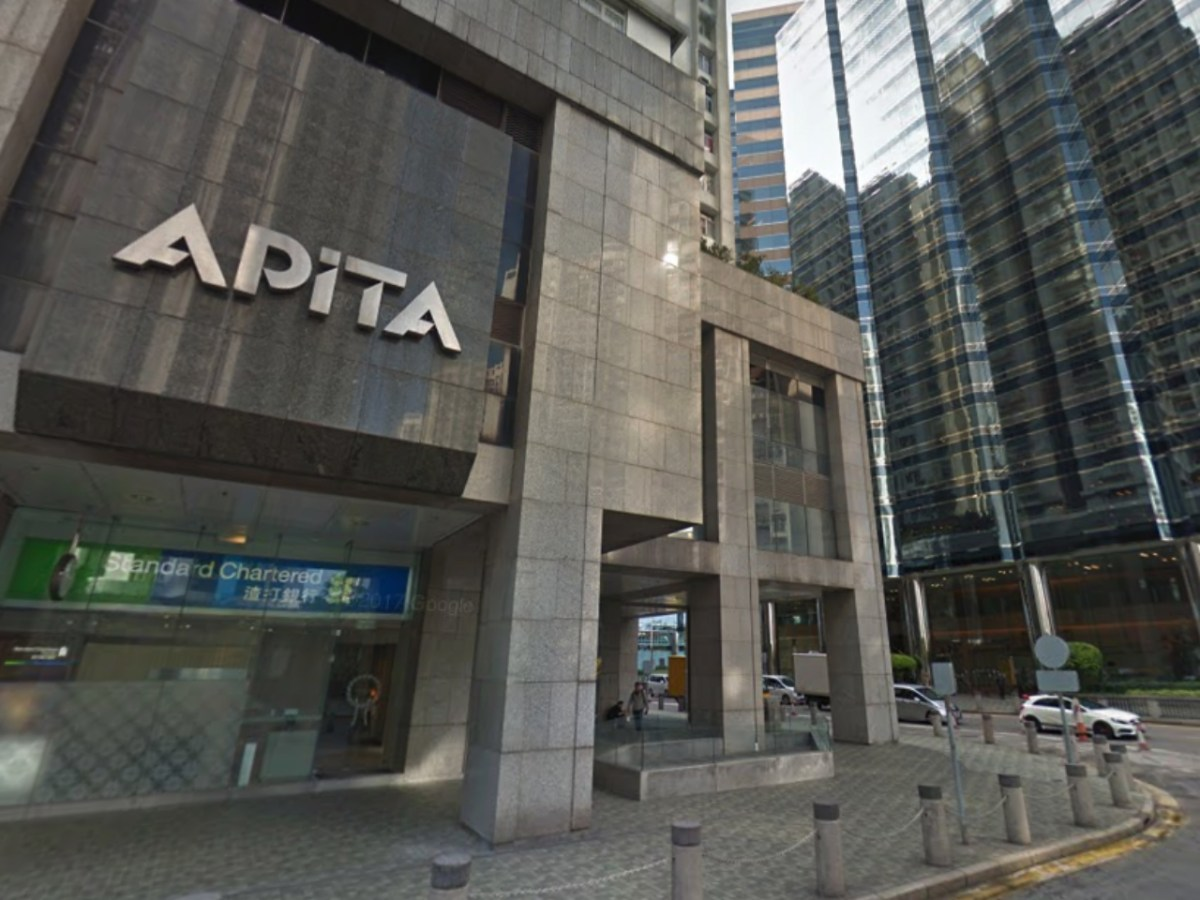 Apita in Taikoo Shing on Hong Kong Island Photo: Google Maps