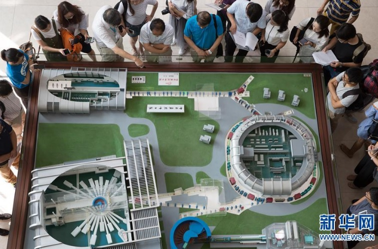 A model of the China Neutron Source facility. Photo: Xinhua