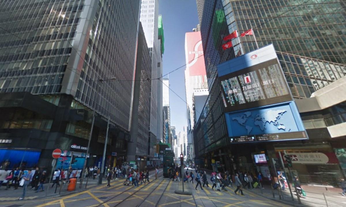 Central in Hong Kong Island. Photo: Google Maps