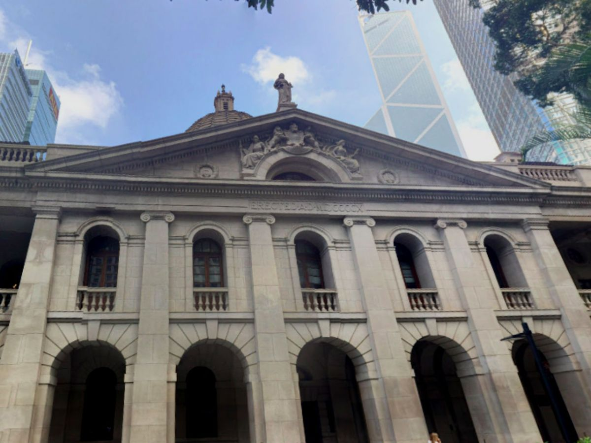 The Court of Final Appeal in Central, Hong Kong Island. Photo: Google Maps